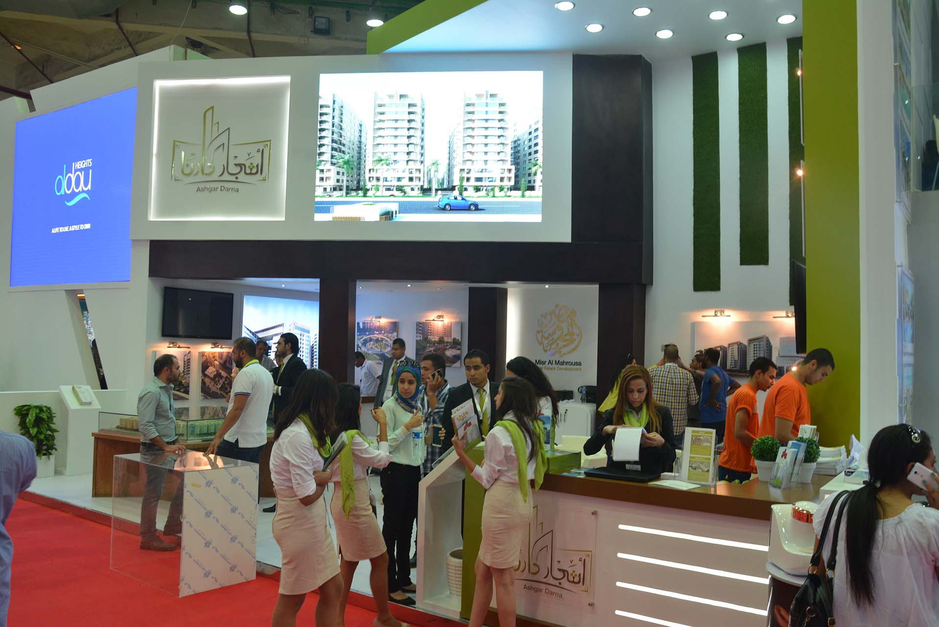 Ashgar Darna booth at CityScape Egypt