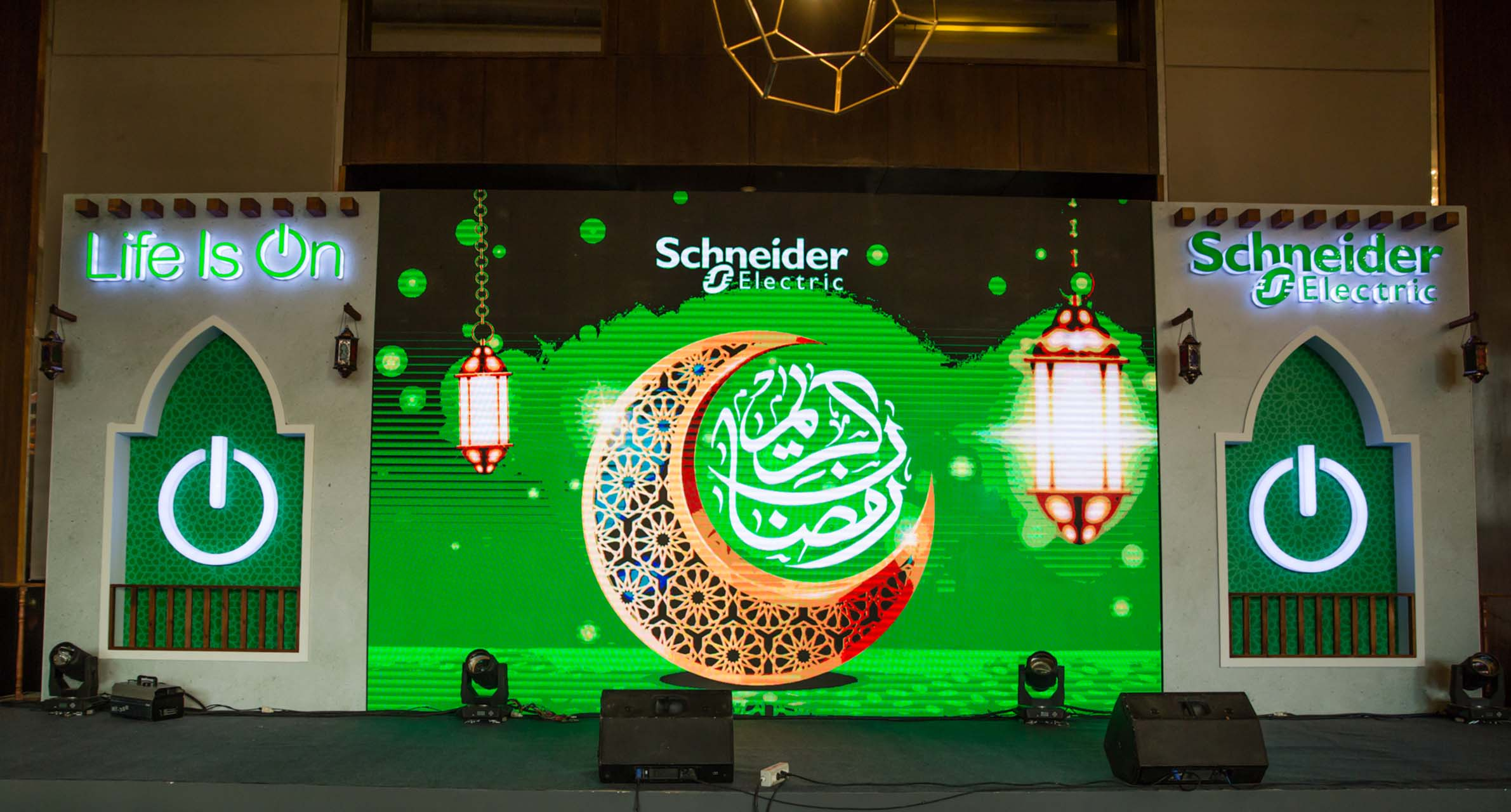 Schneider Electric - Employees annual iftar